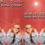Kim Cooper