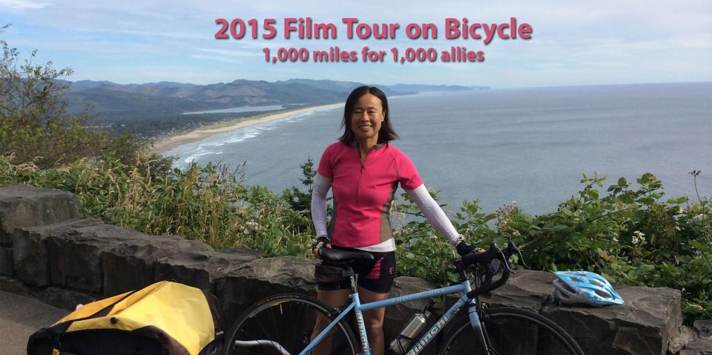 2015_filmtour_webimage2
